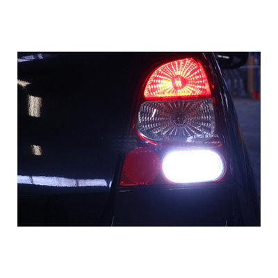 Ledson Diodlampa Vit 50W Osram/Cree LED